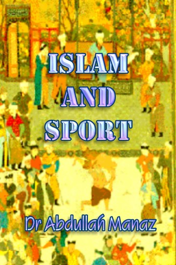 12 ISLAM SPORT