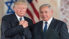 Trump&Bibi